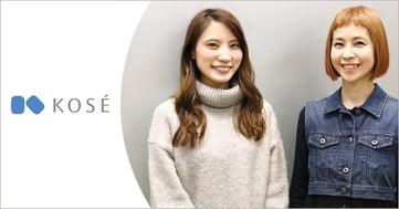 株式会社コーセー様|美容業界大手 コーセーの5ブランド・11のSNSアカウント運用を支援。ツール導入で投稿ミスがゼロに