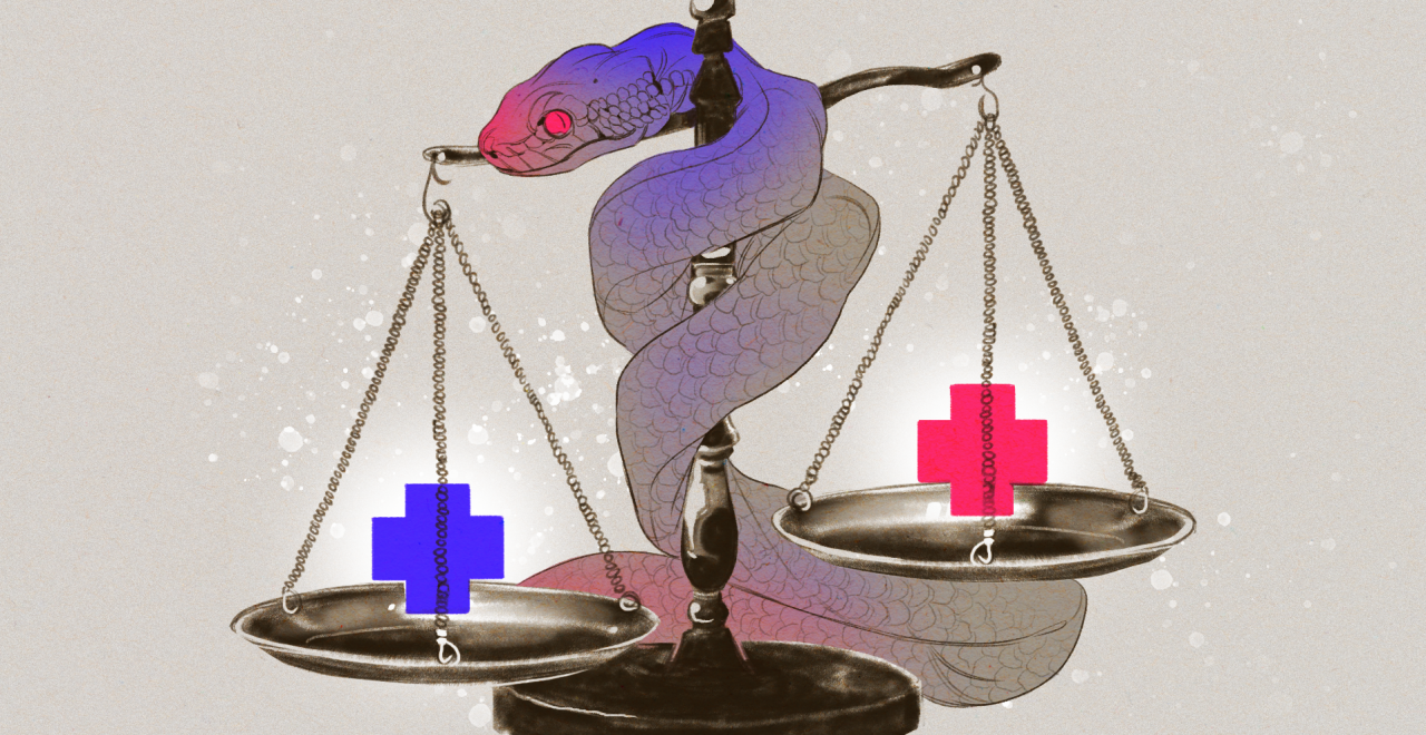 Equal Access to Medical Care