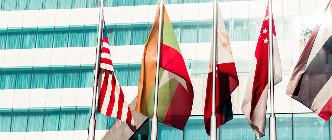 international flags ITAR