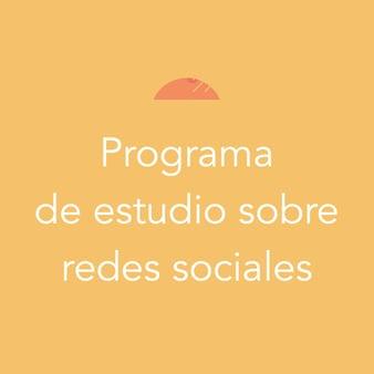 Social-Media-Syllabus