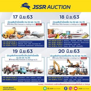 JSSR AUCTION เปิดงานประมูล เดือนมิถุนายน2563