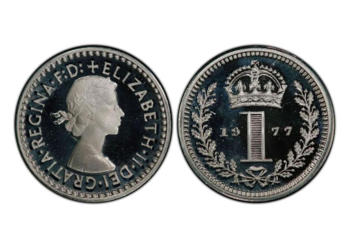 elizabeth-ii-antique-coin-summary-07