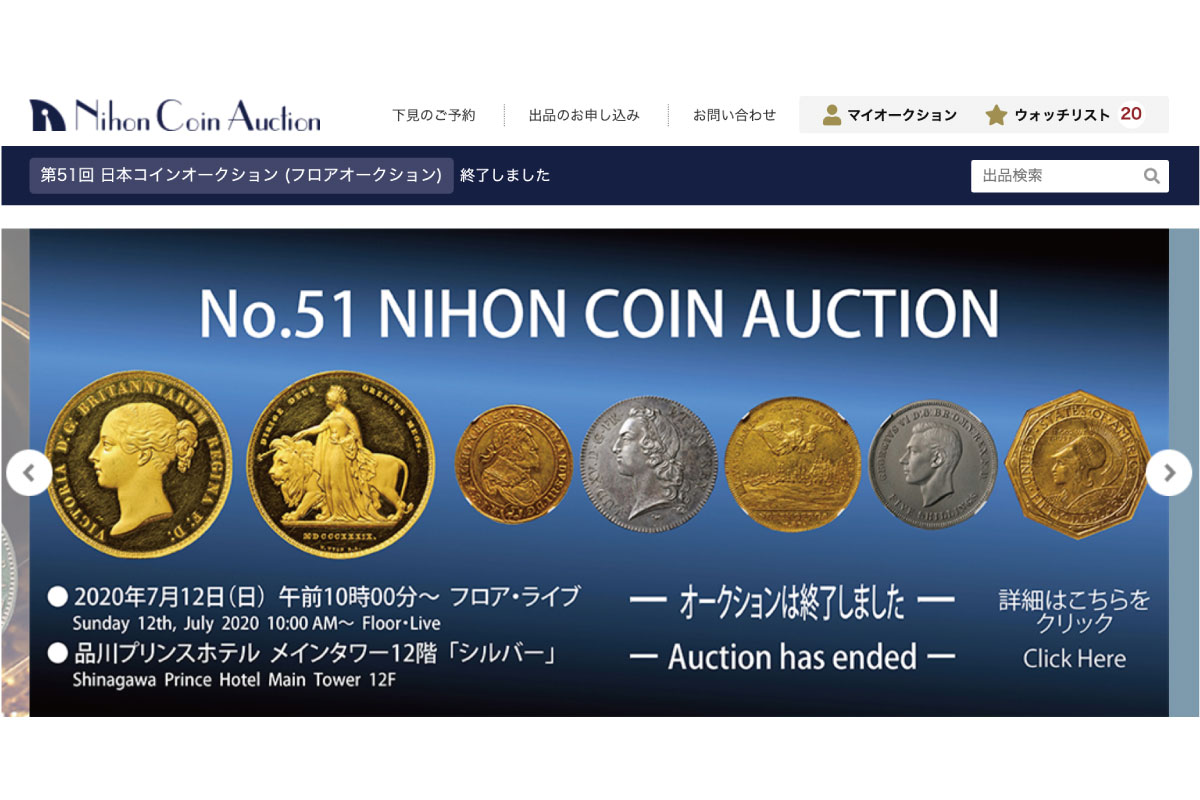 how-to-buy-antique-coins-at-auction-03