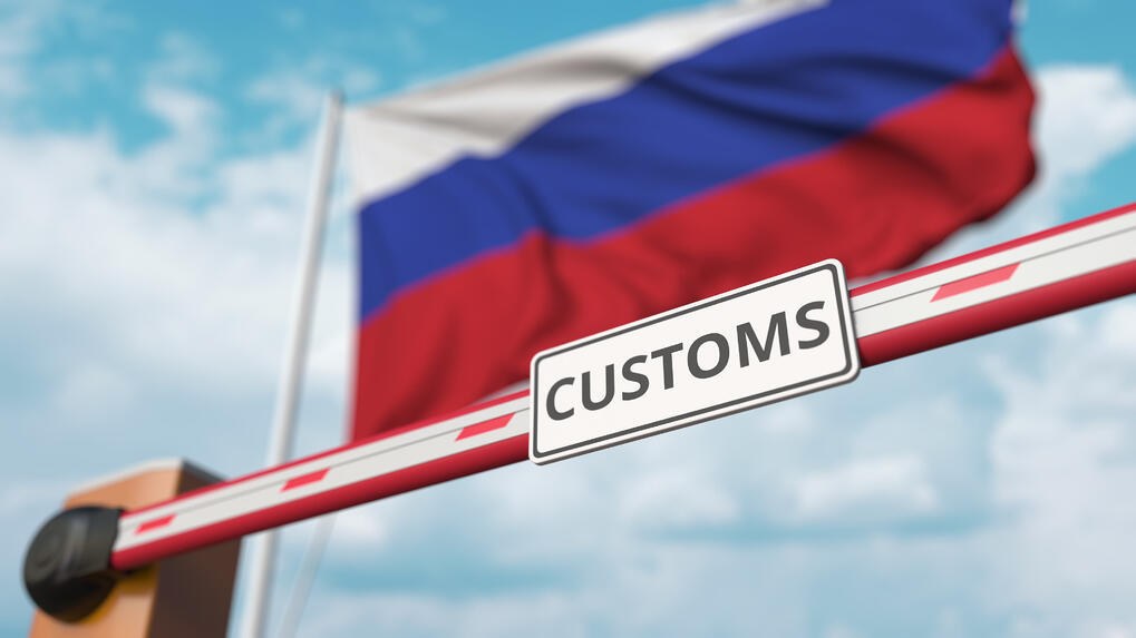 Russian customs blocking entry