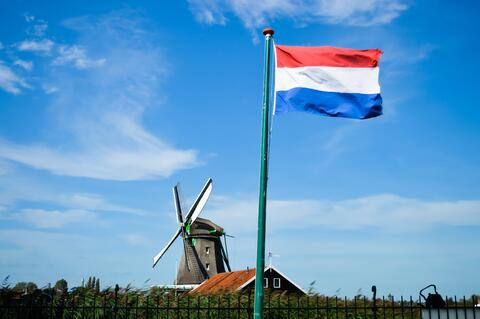 Applying to... University in the Netherlands 🌷