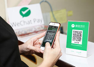 How to pay in China with WeChat or get paid with WeChat in your country