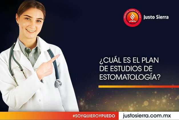¿Cuál es el Plan de Estudios de Estomatología?