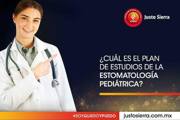 ¿Cuál es el Plan de Estudios de la Estomatología Pediátrica?