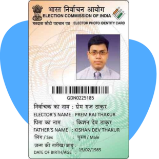 Voter id card with abstact