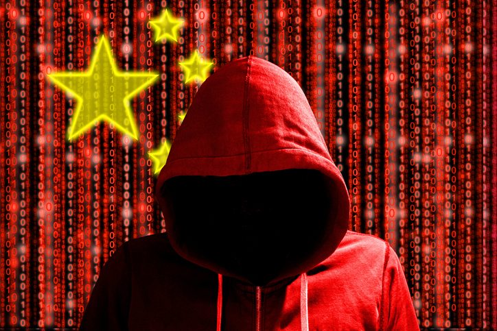 FBI Warns Businesses Of Cyber Attack From China