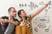 Comprar y vender vivienda en Zaragoza al mismo tiempo