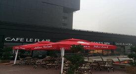 Cafe Le Flair