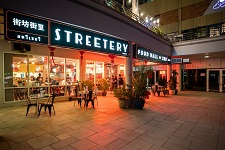 Streetery Food Hall by Zen
