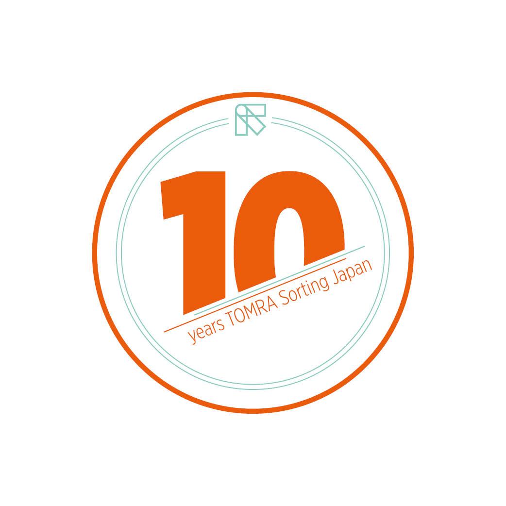 Logo 10 years_TOMRA Sorting Japan