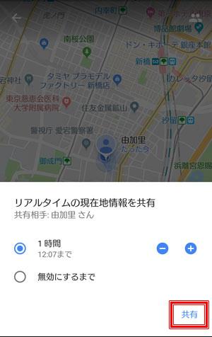マップ 現在地 ずれる グーグル パソコン上のgoogleマップで、現在位置が正確に表示されません。 ヘルプセンターの情報から改善方法を色々試しましたが、一向に改善できません。