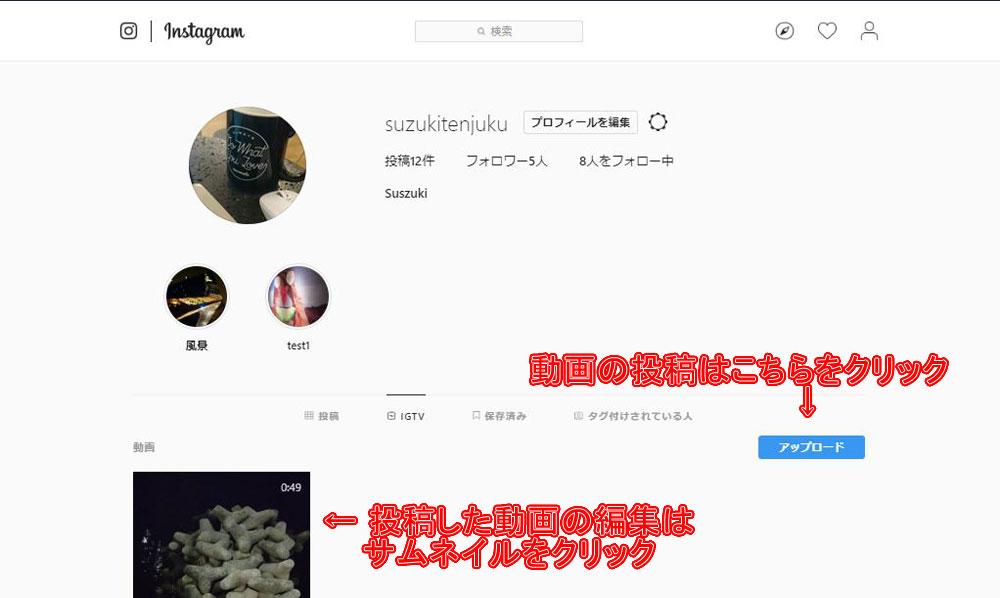 インスタ igtv 表示されない 【解決】Instagramで長編動画(IGTV)を再生できない/見れない場合の...