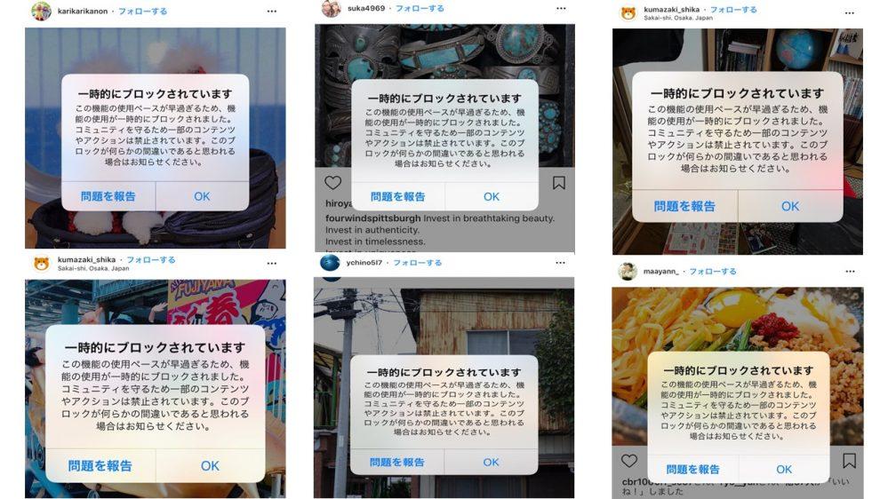 ブロック 方法 インスタ 【Instagram】ブロックしてきた相手にブロック返しをする方法